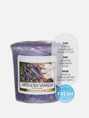 라벤더 바닐라 보티브 향초 49g 양키캔들 - K315