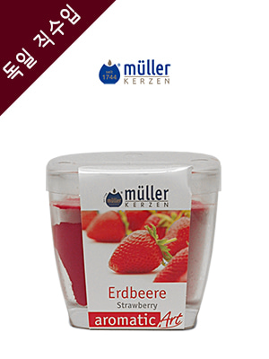 독일 뮐러 아로마 글라스(유리컵) 향초 딸기 1개